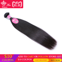 Queen Hair Products Brazilian Virgin Hair Weaving 1 Piece Straight Human Hair Weft Bundles 10 28 Can Be Dyed Free Shipping
