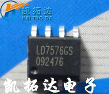 Si Tai SH LD7576PS LD7576GS integrated circuit