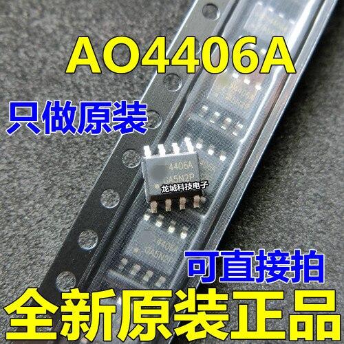 100pcs AO4406A AO4406 4406A 4406 MOSFET SOP-8 New Original