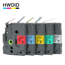 HWDID 5PK разноцветные TZe-231 431 TZe-531 TZ 631 tze-731 производитель этикеток/лента 12 мм x 8 м для принтера Brother P-touch лента Tze 231