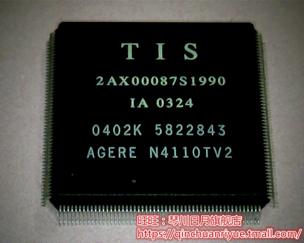 10 adet 2AX00087S1990 2AX0008751990 IA0324 QFP yeni10 adet 2AX00087S1990 2AX0008751990 IA0324 QFP yeni