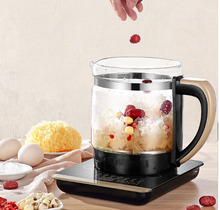 Health pot appointment time decoction boiling tea sugar water dessert steamed egg machine glass electric kettle