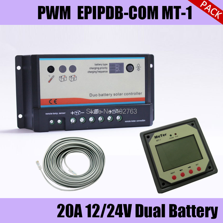 EPIPDB-COM 20A solar charge controller package for dual battery system, solar motor home, RVS, buses, boats, yacht 20a 12v 24v ep epipdb com dual duo two battery solar charge controller regulators with mt 1 meter