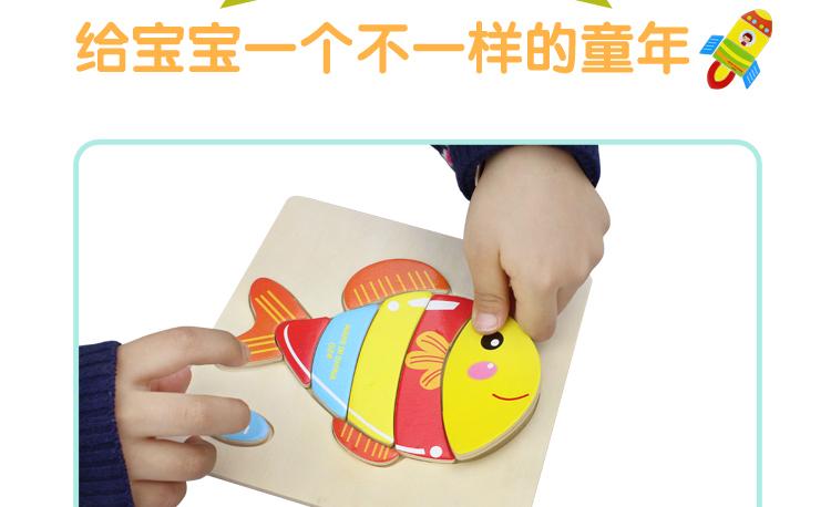 Baby Puzzle discount Cartoon 6