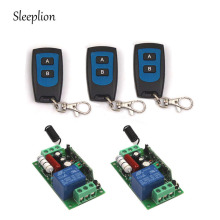 Sleeplion Family-sized US AC 110V 1CH Channel Relay Wireless RF Remote Control Switch 3 Transmitter+2 Receiver 315MHz 433MHz