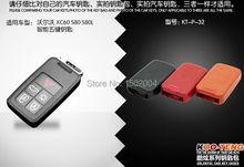 Натуральная Кожа Автомобиль Дистанционный Ключ Мешок/Ключевой Бумажник Случае Держатель Крышки для Volvo XC60 S60 S80L V40 V60 5 Кнопка Смарт-Карты ключ