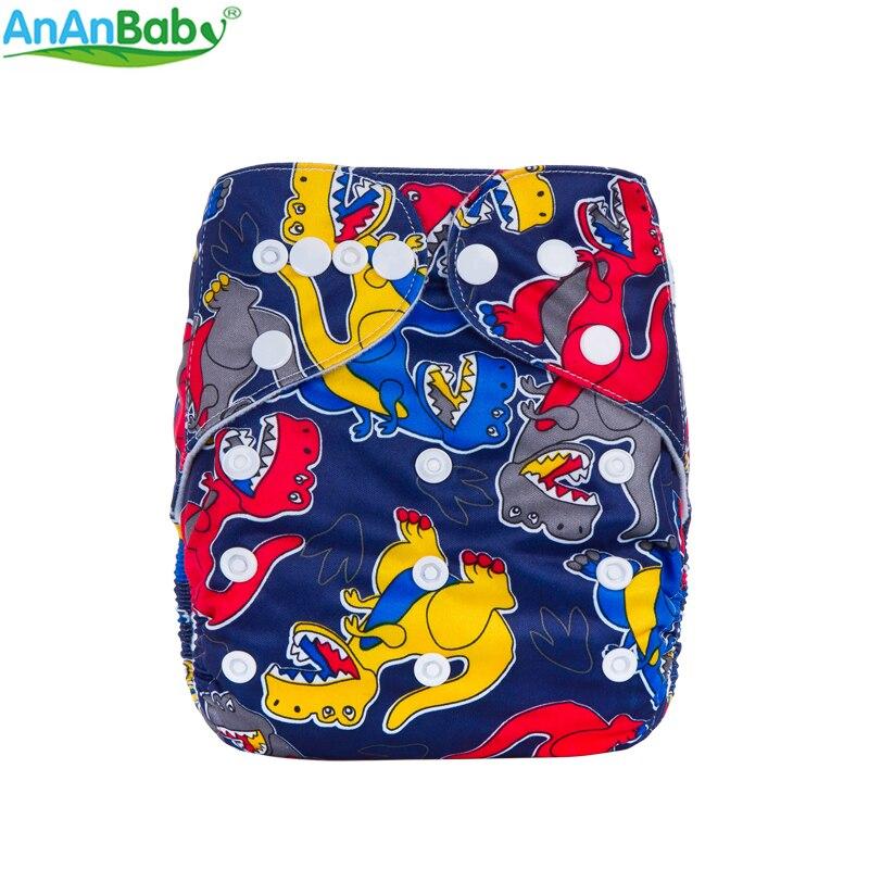 Ananababy Hot Sale izdrukā autiņbiksīšu mazgājamo moderno bērnu mazuļu apvalku AnAnbaby auduma autiņbiksīšu visu izmēru J sērija