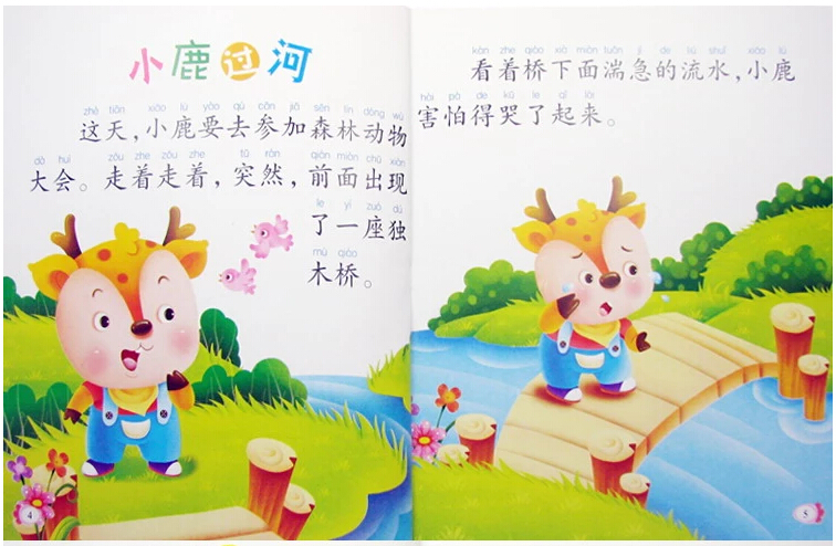 learn chinese with me book 4 pdf