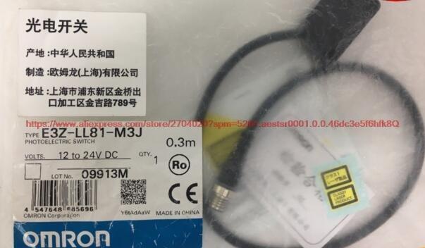 FREE SHIPPING 100% NEW E3Z-LL81-M3J photoelectric switch sensorFREE SHIPPING 100% NEW E3Z-LL81-M3J photoelectric switch sensor