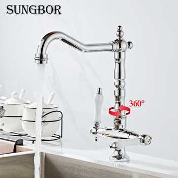 360 Swivel Kitchen Faucet Antique Brass/Chrome Polish Double Handle Bathroom Basin Sink Mixer Tap Faucets CF-9088L - DISCOUNT ITEM  46% OFF All Category