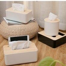 Пластиковая коробка для салфеток, деревянный чехол, держатель для телефона, чехол для салфеток, съемный Домашний Органайзер, инструменты для украшения дома, автомобиля