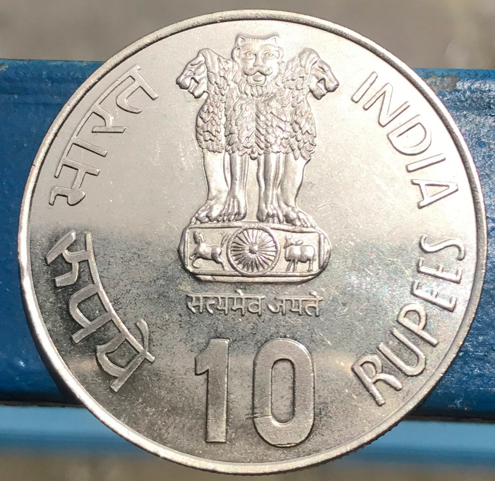 East India 1985 10 Rupees Reserve Bank Of GOLDEN JUBILEE Brass Nickel Plated Copy Coin