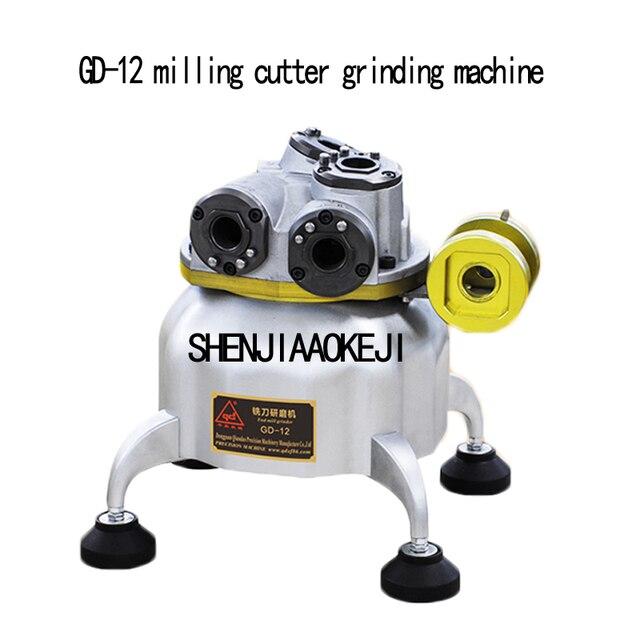 GD-12/GD-20 End mill grinding machine cutter grinder 2/3/4/6 blade edge sharpening machine Portable hardware tools 220V
