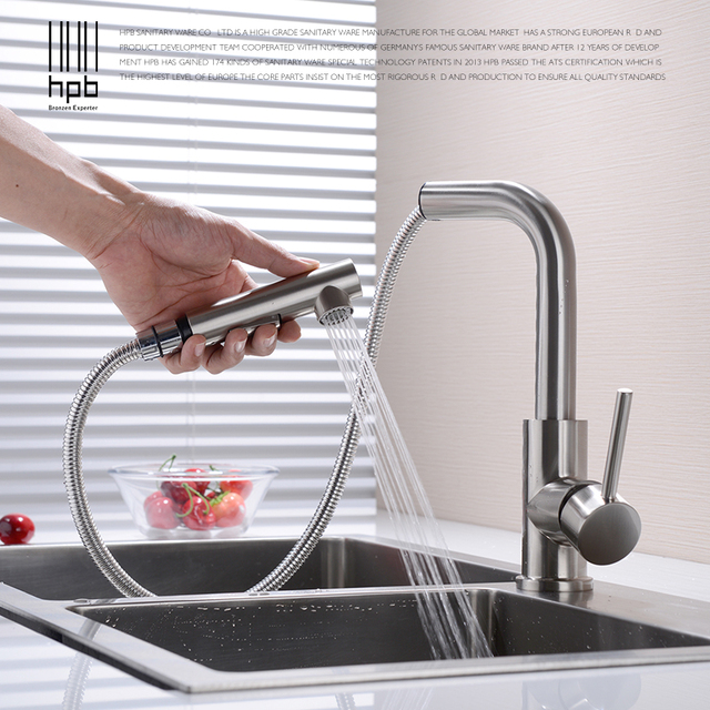 HPB Brushed Nickel Kitchen Pull Out Faucet Swivel Spout Stainless Steel  Sink Mixer Tap Single Handle