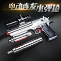 ZUANLONG Brand Desert Eagle Gun Airgun Soft Bullet Gun Paintball Pistol Toy  Game Toy Gun Model Pistols Free Shipping