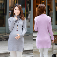 Maternity Sweater Pullover Cardigan Roupa Gestante Sweatshirt Cardigans Pullovers Sweaters Clothes For Pregnant Women B145