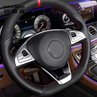 Car styling Car steering wheel button Frames Covers decorative Stickers auto Interior accessories For Mercedes Benz E Class W213