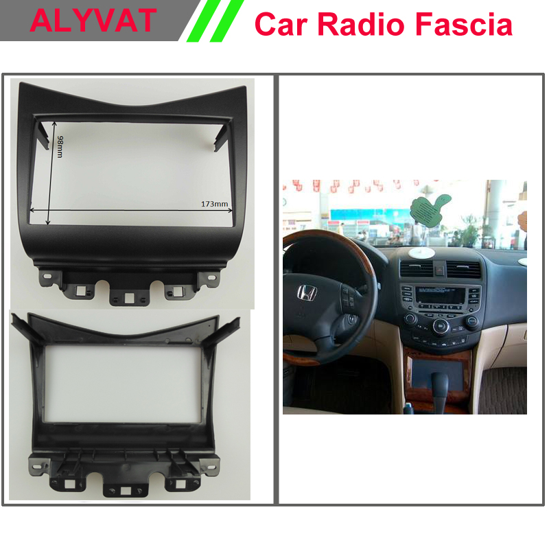 double din fascia for honda accord 2002 2007 radio dvd. Black Bedroom Furniture Sets. Home Design Ideas