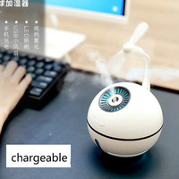 Electric fan + humidifier Mini usb chargeable Home mute sprayer Portable Multifunction