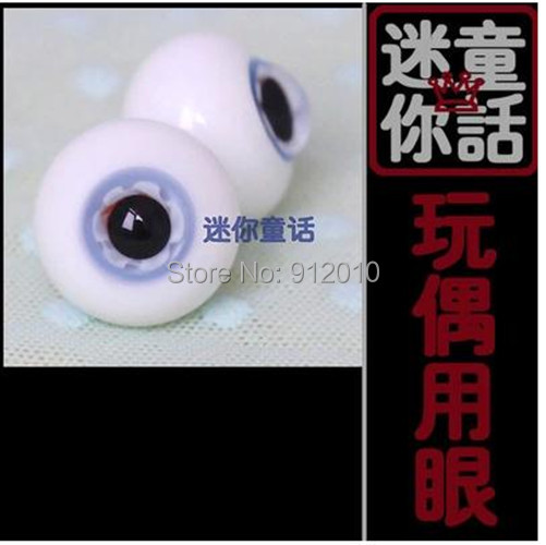 A Glass Eyes14mm,16mm,18mm  Light Blue Petal Eyes For BJD Doll 1/3 1/4 1/6 SD MSD Dollfie 1 Pair GA12