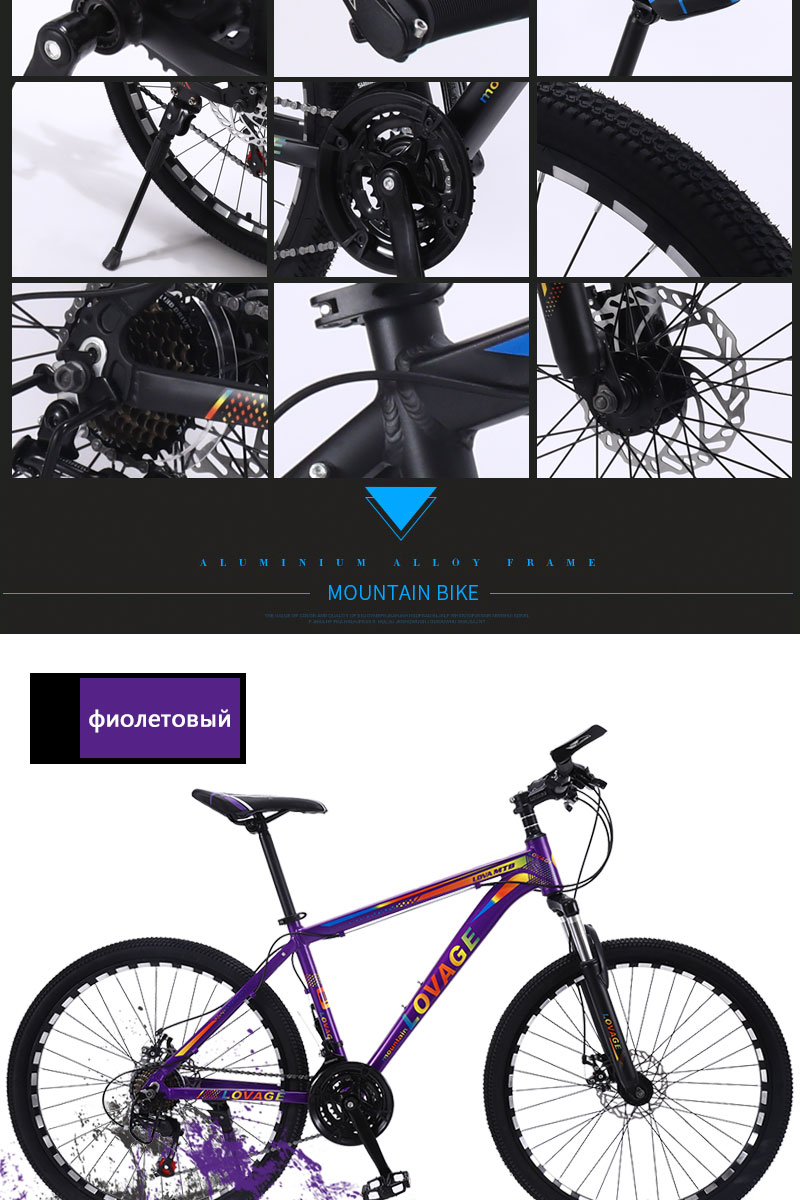 HTB1qGH V7zoK1RjSZFlq6yi4VXag wolf's fang Mountain Bike 21 speed bicycle 26 Fat Bikes road bike Aluminum Alloy Resistance Rubber man bicycles Free shipping