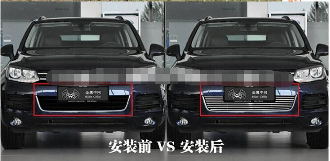 2011 -2013 for Touareg V6 Quality Stainless steel Car front bumper Mesh Grille Around Trim Racing Grills.