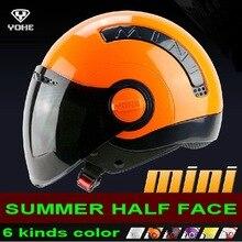 2014 Новых прибытия YOHE МИНИ Летом Половина Лица off-road Мотоцикл шлем мотоцикл Электрический велосипед шлемы ABS Размер M, L, XL, XXL