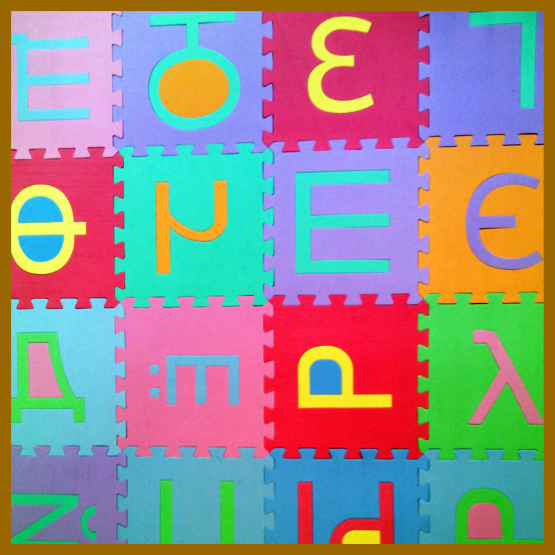20 Russian Alphabet Letter Baby Infant Crawling Puzzle