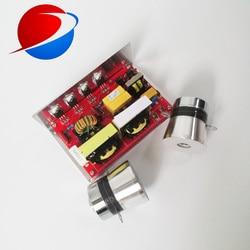 100W Ultrasonic small PCB 110V 40KHz Can drive two 40KHz piezoceramic ultrasonic cleaning transducer