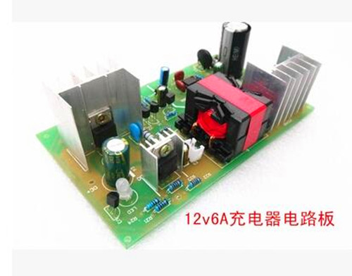 FREIES Verschiffen!!! autos ladegerät/DIY power board/bord gesättigt mit verpolungsschutz modul