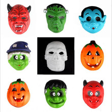 multi shaped halloween mask ghost pumpkin full face masks for kids halloween party supplieschina - Kids Halloween Masks