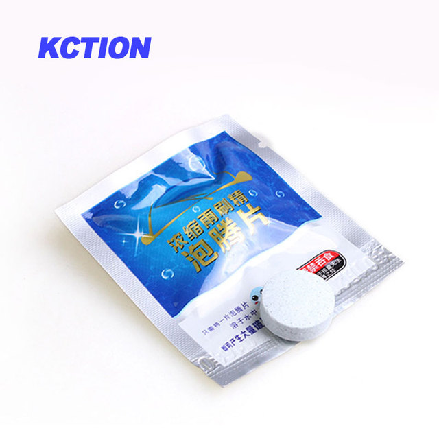 Kction (1PCS=4L Water) Brand New Car Solid Wiper Fine Car Auto Window Cleaning Car Windshield Glass Cleaner