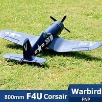 FMS 800MM Mini Warbird F4U Corsair V2 Blue PNP Duralble EPO Scale Radio Control RC Airplane Model Plane Aircraft Avion Small 2S