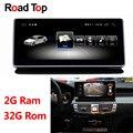 Android 8.1 Octa 8-Core RAM 2G + 32G Auto Radio Unità di Testa di Navigazione di GPS WiFi Bluetooth schermo per Mercedes Benz CLS W218 2010-2014