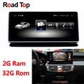 Android 8,1 Octa-Core RAM 2G + 32G Radio del coche de navegación GPS WiFi Bluetooth unidad de cabeza pantalla para Mercedes Benz CLS W218 2010-2014