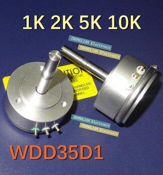Envío gratis 2 unids/lote WDD35D1-5K WDY35D1 eje largo conductor plástico potenciómetro ángulo sensor 360 grados de rotación
