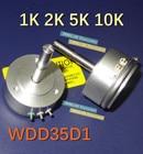 free shipping 2pcs/Lot WDD35D1-5K WDY35D1 long axis conductive plastic potentiometer angle sensor 360 degree rotation