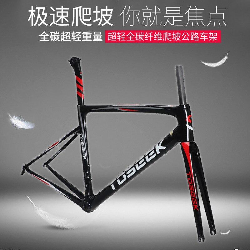 TOSEEK cadre en fiber de carbone 700C vélo de route cadre en fiber de carbone/fourche avant/tube de selle vélo de route accessoires
