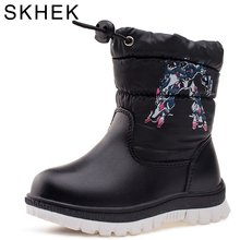 SKHEK  Fashion Kids Boots Winter Girls for Boys Warm Boot Baby Shoes Childrens