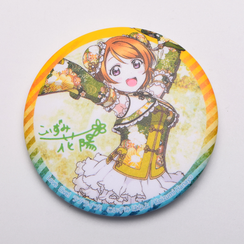 Love Live Badge All Members In Chinese Dress Pin Back Anime Collection Cosplay Props