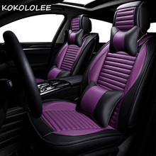 kokololee Auto automobiles car seat cover For Audi A6L Q3 Q5 Q7 S4 A5 A1 A2 A3 A4 B6 b8 B7 A6 c6 A7 A8 accessories car seats(China)