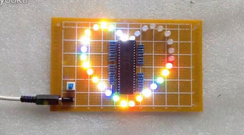 51 microcontroller heart-shaped light LED light love light water diy electronic starter kit i love you love heart shaped keychain red
