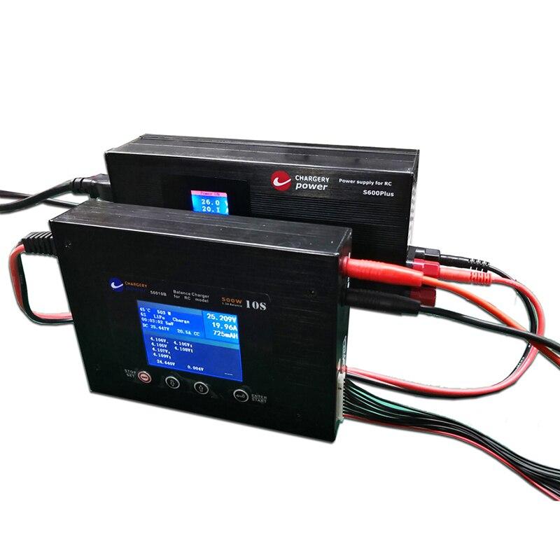 50010B et S600PLUS meilleure combinaison, charge LiPo Lifepo4 LTO Li ion batterie à 20A 500 W chargerie chargeur d'alimentation à découpage-in Chargeurs from Electronique    2