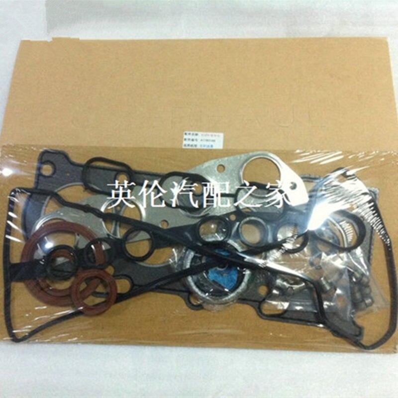 Geely SC7,Prestige,SL,FC,Vision,Car engine repair kit