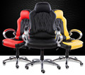 COMFORT Home computer chair ergonomic boss chair fashion office chair racing seat electric chair staff
