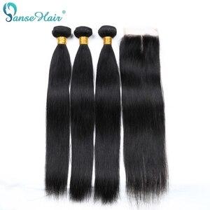 Image 3 - Panse Saç Düz Brezilyalı İnsan Saç Dokuma 4 Demetleri Lot Başına İnsan Saç kapatma ile Özelleştirilmiş 8 28 Inç olmayan Remy Saç