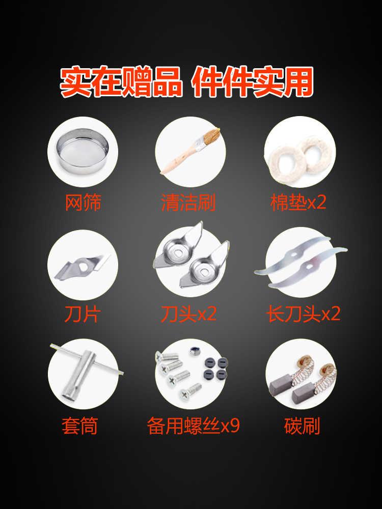 800g moedor misturador doméstico ultrafino máquina de moagem grãos moinho seco moedor comercial sanqi máquina em pó