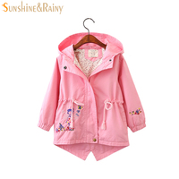 Flower Embroidered Spring Jackets For Girls Hooded Coat Baby Girl Windbreaker Kids Jacket And Coat Autumn