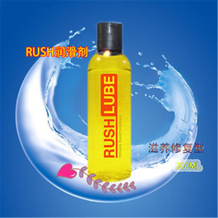 Rush Lube Lubricant for gay anal sex oil plant essence Nourish repair anal pain 200ml aladdin magic lube 5oz teflon lubricant sealant 631