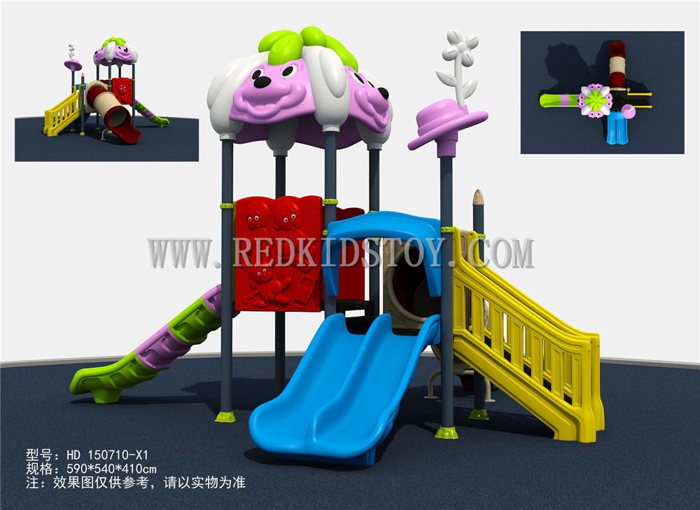 lindo exterior de juegos los nios de calidad superior exterior juegos en parques infantiles estndar